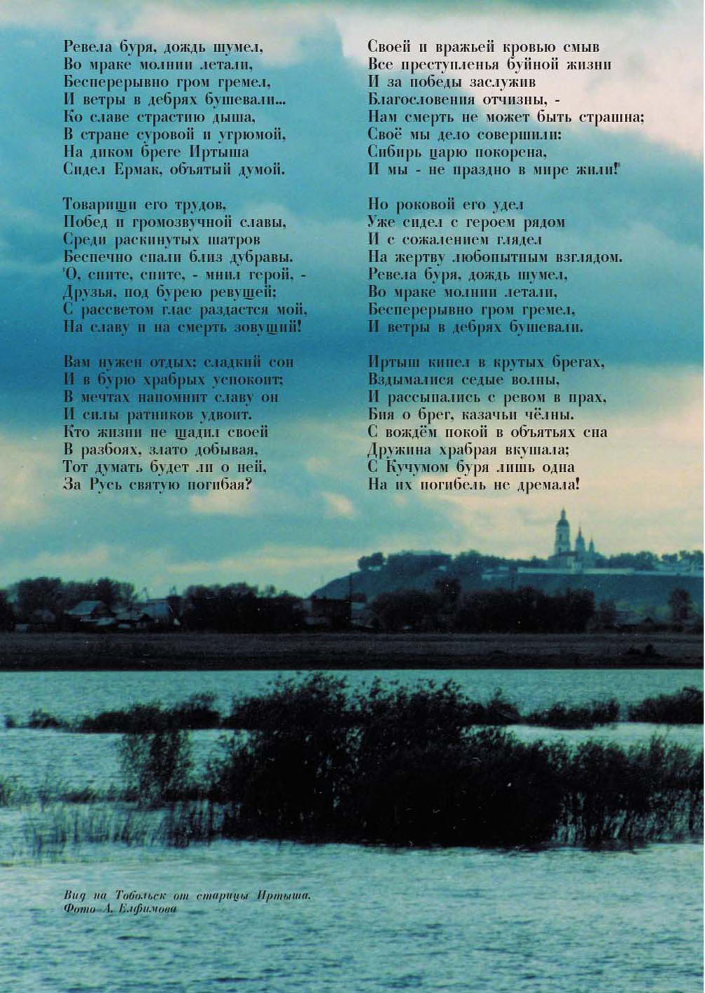 ПЕСНЯ РЕВЕЛА БУРЯ ГРОМ ГРЕМЕЛ СКАЧАТЬ БЕСПЛАТНО